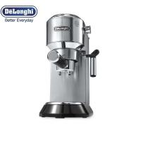(包邮包税)德国直邮 Delonghi德龙半自动家用意式咖啡机 全金属泵压式现磨咖啡机 银色 EC680.M