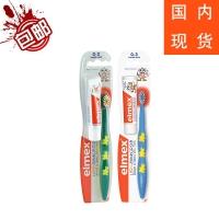 【国内现货】 德国专业口腔护理Elmex儿童牙刷 乳牙牙刷 附赠牙膏 0-3岁