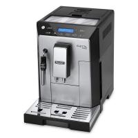 德国直邮 德龙 Delonghi 意式家用 全自动进口咖啡机 ECAM 44.6...