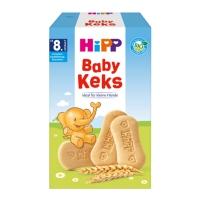 德国直邮 德国喜宝Hipp有机高钙饼干磨牙棒 非膨化 适合8个月以上宝宝 150...