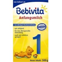 德国直邮 德国贝维他Bebivita婴幼儿配方奶粉 1段 500g 适合0-6个...