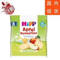 国内现货 德国喜宝Hipp有机苹果磨牙米饼 适合8个月以上宝宝 30g