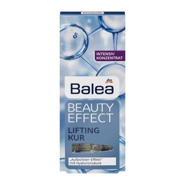 德国 DM超市热销同款 Balea芭乐雅玻尿酸浓缩精华安瓶 7ml