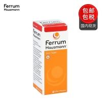 国内现货 Ferrum-Hausmann 德国婴儿孕妇天然补铁补血口服液 30m...