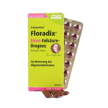 德国直邮 Floradix 铁元绿铁 便携84粒 片剂装