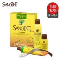 保税直发 Sanotint Schoenenberger天然染发剂 125毫升 ...