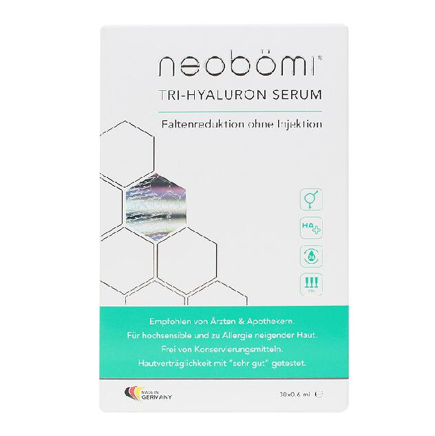国内现货 凝美Neobömi 美白滋润玻尿酸原液小安瓶精华 30*0.6ml