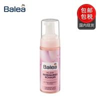 【国内现货】Balea芭乐雅 杏仁花保湿温和泡沫洁面摩丝 150ml