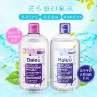 保税直发 balea 德国原装进口Balea芭乐雅卸妆水 卸妆油卸妆液 适合混合性肌肤 紫色400ML