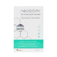德国直邮凝美Neobömi 美白滋润玻尿酸原液小安瓶精华 30*0.6ml