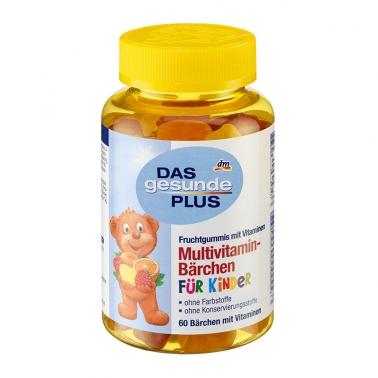 德国 DM超市热销同款 Das gesunde plus 儿童多维生素水果味QQ小熊软糖 60粒装