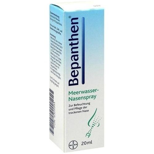 【保税直发】Bayer拜耳Bepanthen 婴幼儿/儿童 海水鼻腔干燥喷雾20ML
