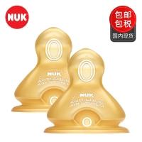 保税直发 德国原装NUK奶嘴宽口径奶嘴(乳胶)两支卡装(0-6个月 M)