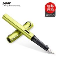 保税直发 凌美lamy钢笔/墨水笔恒星钢笔 AL-Star恒星系列 荧光绿 F尖0.5 1230062