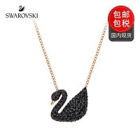 保税直发施华洛世奇(Swarovski)Swan big仿水晶大黑天鹅项链链坠 ...