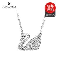 保税直发 Swarovski Swan施华洛世奇小天鹅水晶链坠 5007735