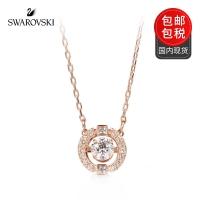 国内现货 施华洛世奇Swarovski跳动的心 玫瑰金水晶项链 5272364