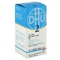 国内现货 Biochemie DHU磷酸钙 DHU.Nr.2 婴幼儿宝宝成年人 ...