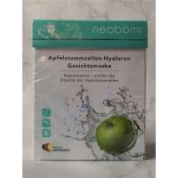 德国直邮 neobomi德国凝美苹果干细胞玻冰火活力面膜1盒10片