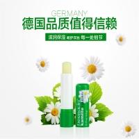 【保税直发】 德国Herbacin贺本清小甘菊保湿滋润润唇膏 4.8g