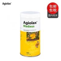 【保税直发】艾者思Agiolax 排毒养颜缓解便秘导肠粒 250g