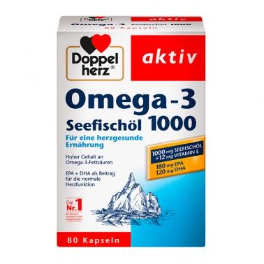 德国直邮 德国双心牌Doppelherz Omega3 1000深海鱼油 降三高保护心血管 1000mg加量装 80粒装