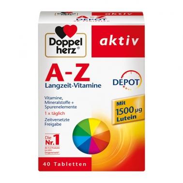 德国 DM超市热销同款 德国双心Doppelherz维生素A-Z矿物质缓释片 缓解疲劳 40片