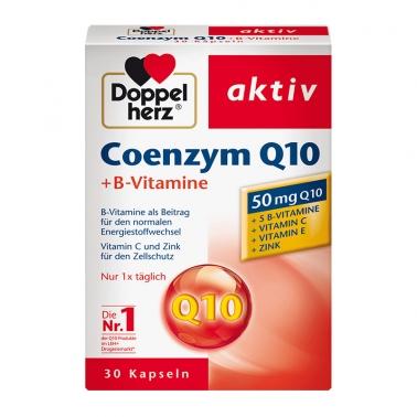 德国直邮 德国双心牌Doppelherz辅酶Q10软胶囊 抗皱抗氧化 30粒装