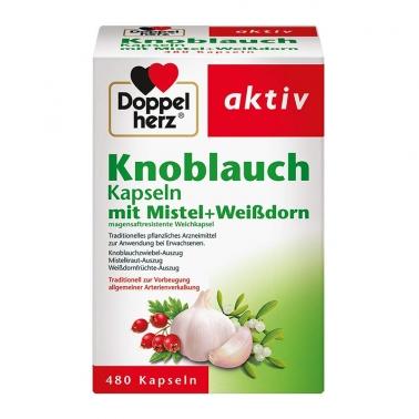 德国直邮 德国双心牌Doppelherz大蒜精油大蒜素胶囊 大包装!