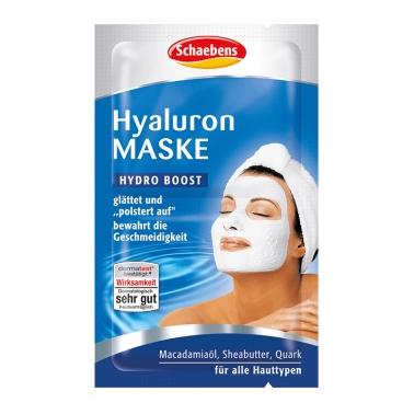 德国 DM超市热销同款 德国Schaebens Hyaluron Maske雪本诗玻尿酸面膜 10ml