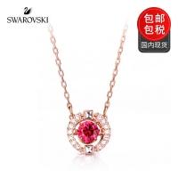 国内现货 施华洛世奇Swarovski跳动的心 红色水晶项链 5279421