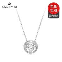 国内现货 施华洛世奇Swarovski跳动的心 白色水晶项链 5286137
