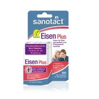 德国直邮 Sanotact 铁元素补充片剂 Eisen Plus