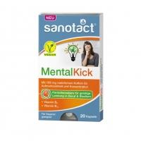 保税直发 Sanotact 舒缓提神胶囊 MentalKick