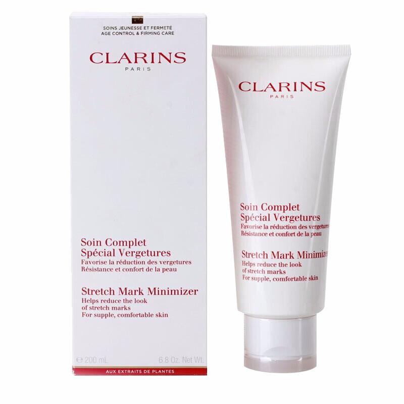 保税直发CLARINS娇韵诗 孕产抚纹身体霜200ml 预防淡化身体纹路滋润强韧肌肤