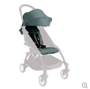 德国直邮 Babyzen yoyo婴儿推车车篷 6个月以上 包邮 墨绿色