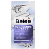 保税直发 德国Balea Totes Meer Maske 芭乐雅矿物白泥深层清...