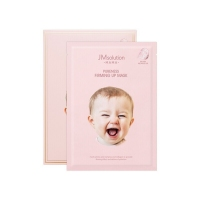 保税直发 JMsolution 婴儿美白面膜 10片