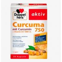 德国直邮 Doppelherz Curcuma姜黄素胶囊 750 Kapseln 30 St