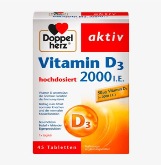 德国直邮 德国双心Doppelherz Vitamin D Tabletten 45 St