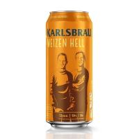 保税直发 德国KARLSBRAU 卡斯布鲁小麦啤酒 500ml×24