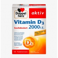 德国直邮 德国双心Doppelherz Vitamin D Tabletten ...