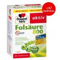 德国直邮 Doppelherz Folsaure 800  60粒